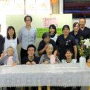 薫藤園の楽しい暮らし3 – 2018 秋~2019 新春