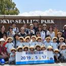 さくら草保育園 フォトムービー 2019/05