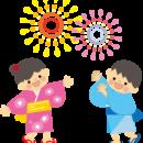 "<span class=""title"">園児作品展 9月 夏祭り</span>"