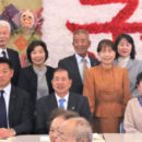 "<span class=""title"">薫藤園の暮らしから1 – 令和2年春 新年会・初詣・春の叙勲受章・避難訓練・他</span>"