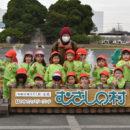 "<span class=""title"">さくら草保育園 フォトムービー 2020/11</span>"