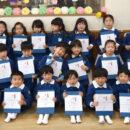 "<span class=""title"">さくら草保育園 フォトムービー 2021/03</span>"