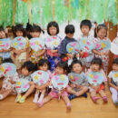 "<span class=""title"">さくら草保育園 フォトムービー 2021/07</span>"